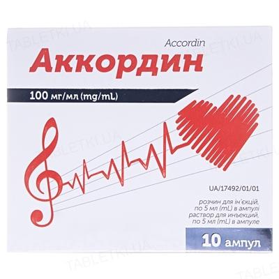 Аккордин раствор д/ин. 100 мг/мл по 5 мл №10 (5х2) в амп.