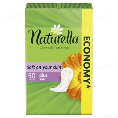 Прокладки ежедневные Naturella Мягкость Календулы Plus, 50 штук