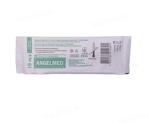 Шприц 10 мл AngelMed 3-х компонентный с двумя иглами 23G (0,6 мм x 30 мм) и 21G (0,8 мм x 40 мм), 1 штука