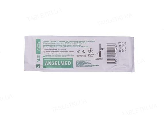Шприц 20 мл AngelMed 3-х компонентный с двумя иглами 23G (0,6 мм x 30 мм) и 21G (0,8 мм x 40 мм), 1 штука