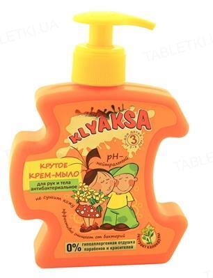 Крем-мыло для рук и тела Klyaksa Крутое антибактериальное, 250 мл