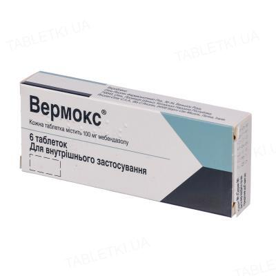 Lehetséges e gyógyszert adni a férgek ellen