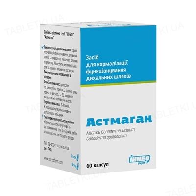 Астмаган капсулы по 400 мг №60 у флак.