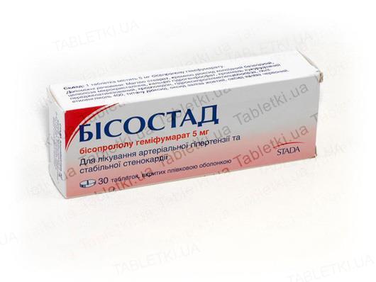 Бисостад таблетки, п/плен. обол. по 5 мг №30 (10х3)