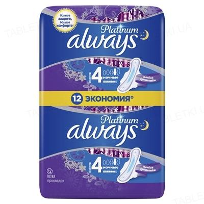 Прокладки гигиенические Always Ultra Platinum Collection Ultra Night, 6 капель, 4 размер, 12 штук