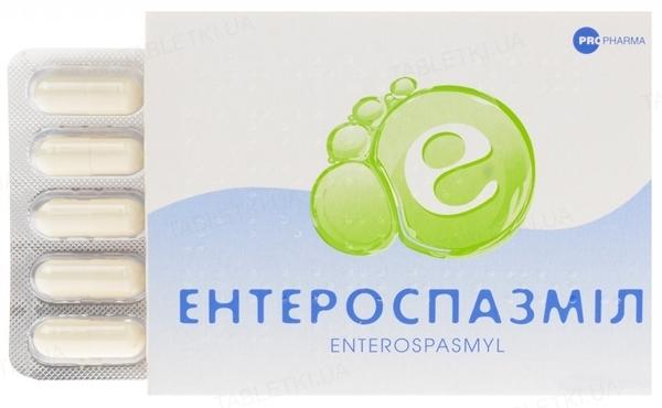 Энтероспазмил капсулы №15
