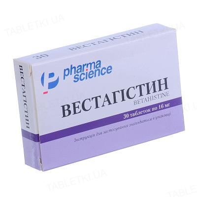 Вестагистин таблетки по 16 мг №30 (15х2)