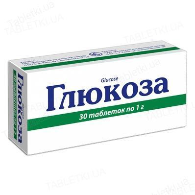 Глюкоза таблетки по 1 г №30 (10х3)