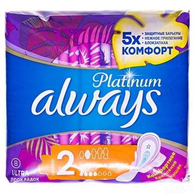 Прокладки гигиенические Always Ultra Platinum Collection Normal Plus, 4 капли, 2 размер, 8 штук