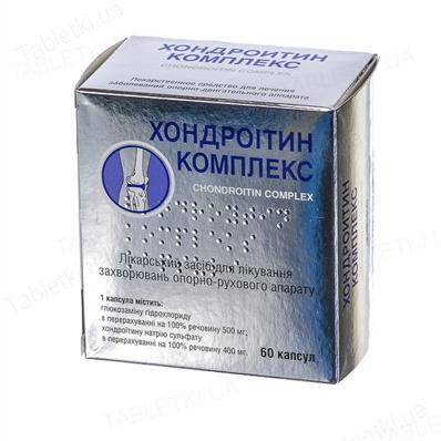 Хондроитин комплекс капсулы №60 (6х10)