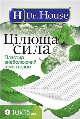 Пластырь медицинский Dr. House Целебная сила обезболивающий с ментолом, перфорированный, 10 см х 15 см, 1 штука