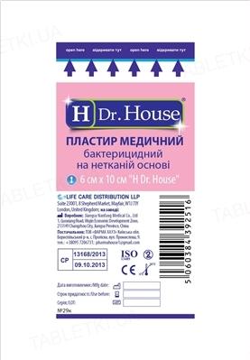 Пластырь медицинский Dr. House бактерицидный на нетканой основе, 6 см х 10 см, 1 штука