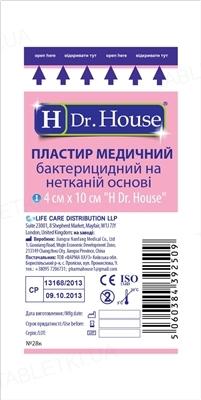 Пластырь медицинский Dr. House бактерицидный на нетканой основе, 4 см х 10 см, 1 штука