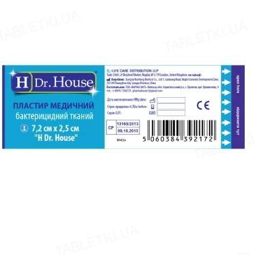 Пластир медичний Dr. House бактерицидний на тканинній основі 2,5 см х 7,2 см, 1 штука