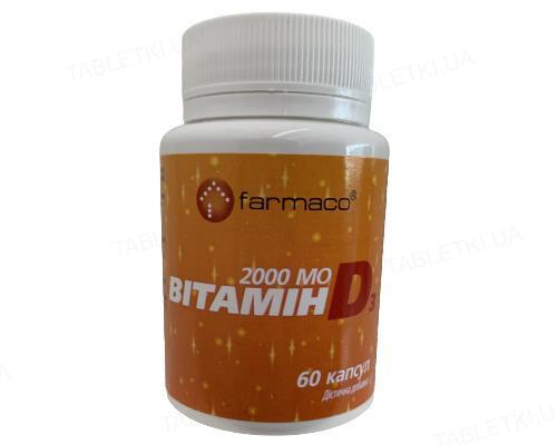 Витамин D3 2000 Farmaco капсулы №60