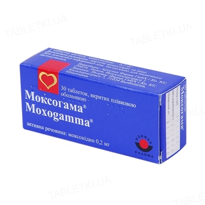 Моксогамма таблетки, п/плен. обол. по 0.2 мг №30 (10х3)
