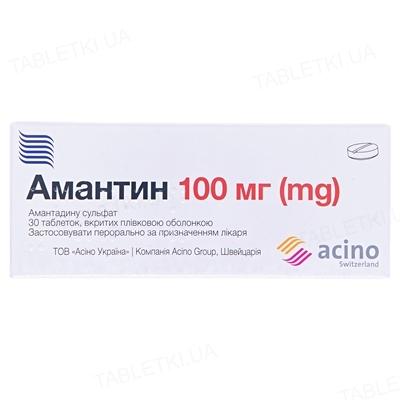 Амантин таблетки, п/плен. обол. по 100 мг №30 (10х3)