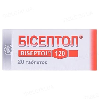 Бисептол таблетки по 100 мг/20 мг №20