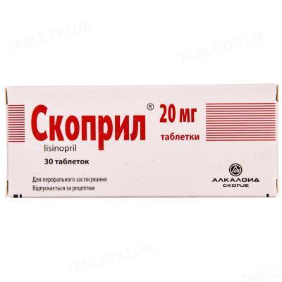 Скоприл таблетки по 20 мг №30 (10х3)