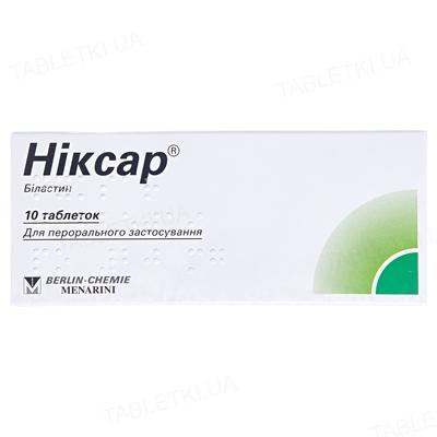Никсар таблетки по 20 мг №10