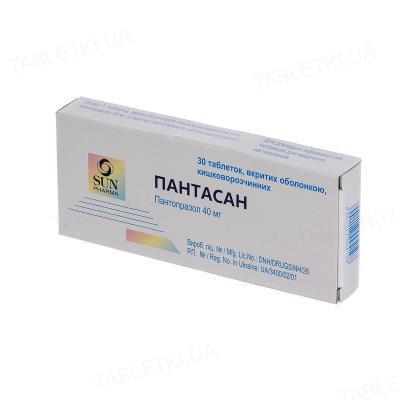 Пантасан таблетки, п/о, киш./раств. по 40 мг №30 (10х3)