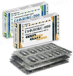 Гафлокс-200 таблетки, п/о по 200 мг №10