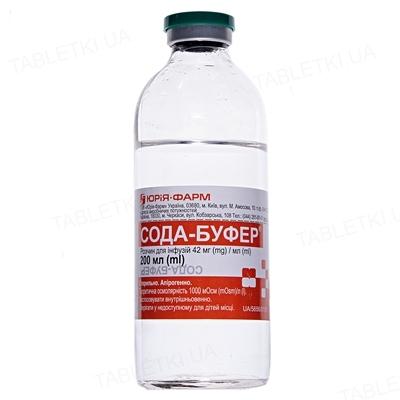 Сода-буфер раствор д/инф. 4.2 % по 200 мл в бутыл.