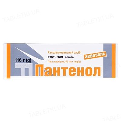 Пантенол аэрозоль пена н/к 50 мг/г по 116 г в конт.