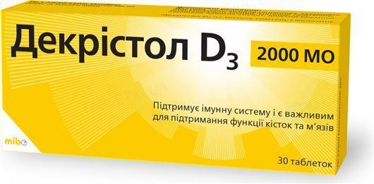 Декрістол D3 2000 МО таблетки №30 (10х3)