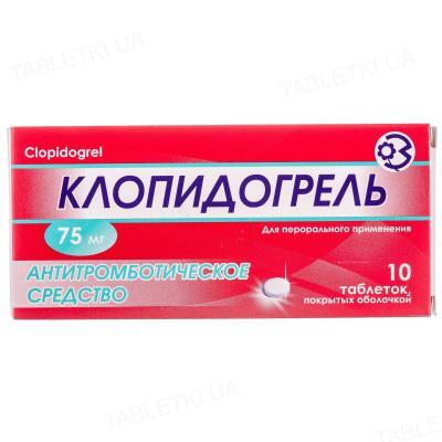 Клопидогрель таблетки, п/о по 75 мг №10