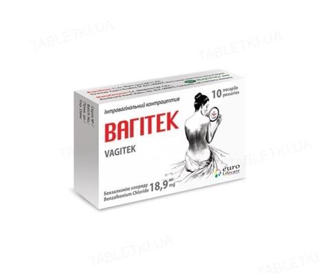 Вагитек пессарии по 18.9 мг №10 (5х2)