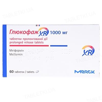 Глюкофаж XR таблетки прол./д. по 1000 мг №60 (10х6)