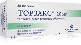 Торзакс таблетки, п/плен. обол. по 20 мг №30 (10х3)
