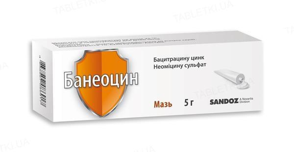 Банеоцин мазь по 5 г в тубах