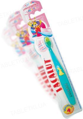 Зубная щетка Lacalut Baby до 4-х лет, 1 штука