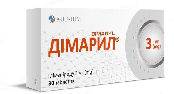 Димарил таблетки по 3 мг №30 (10х3)