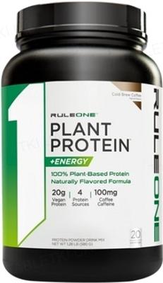Протеин R1 (Rule One) Plant Protein + Energy Холодный кофе, 639 г