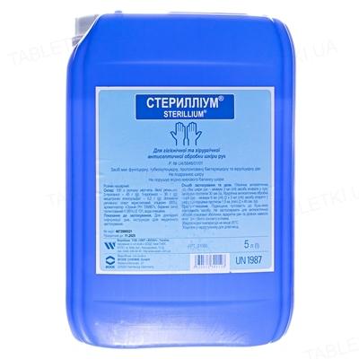 Стериллиум раствор н/к по 5 л в кан.