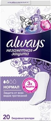 Прокладки ежедневные Always Незаметная Защита Нормал, 20 штук