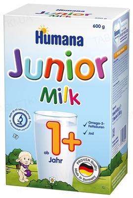 Сухая молочная смесь Humana Junior Растворимое молочко для детей с 12 месяцев и старше, 600 г