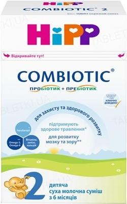 Сухая молочная смесь HiPP Combiotic 2, с 6 месяцев, 500 г
