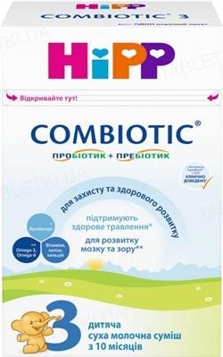 Сухая молочная смесь HiPP Combiotic 3, от 10 месяцев, 500 г