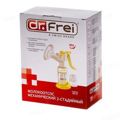 Молоковідсмоктувач Dr. Frei GM 20 механічний
