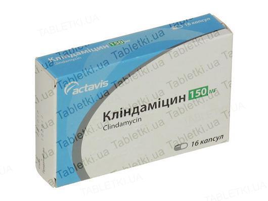 Клиндамицин капсулы по 150 мг №16 (8х2)