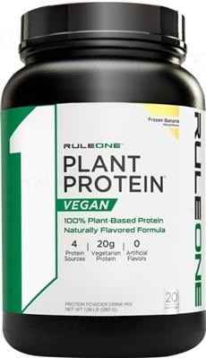 Протеин R1 (Rule One) Plant Protein Банан, 570 г