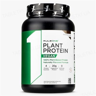 Протеин R1 (Rule One) Plant Protein Шоколад, 610 г