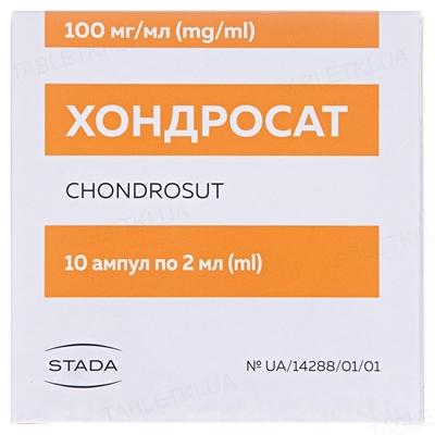 Хондросат розчин д/ін. 100 мг/мл по 2 мл №10 (5х2) в амп.
