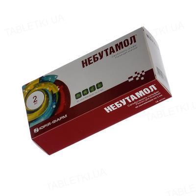 Небутамол раствор д/инг. 1 мг/мл по 2 мл №40 (10х4) в конт. однораз.