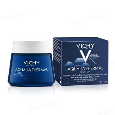 Крем-гель Vichy Aqualia Thermal ночной для глубокого увлажнения, устраняет признаки усталости,75 мл