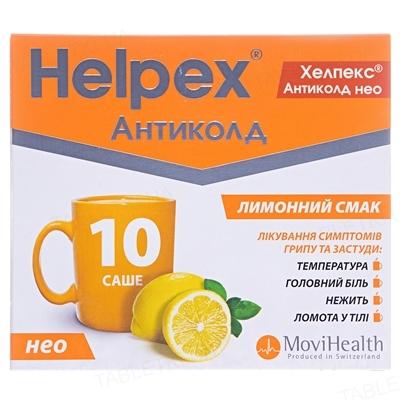 Хелпекс антиколд нео порошок д/ор. р-ра со вкус. лимон. по 4 г №10 в саше